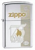 75Th Anniversary Zippo Commemorative Edition 24058